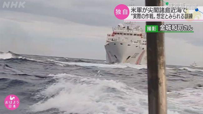 反制中海警船闖釣島 日擬設運輸部隊 | 華視新聞