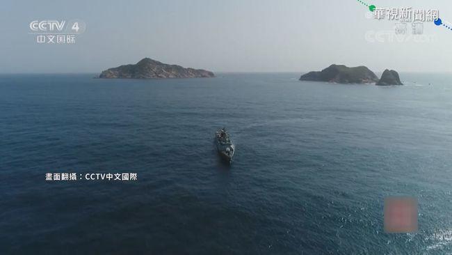中艦現身基隆外海 台日首次併航跟監   華視新聞