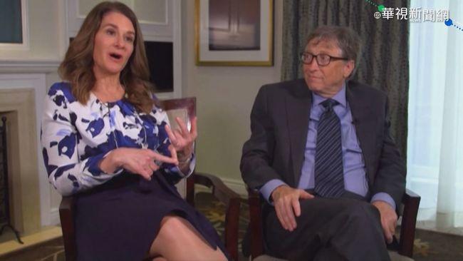 比爾蓋茲宣布離婚 財產分割成焦點 | 華視新聞