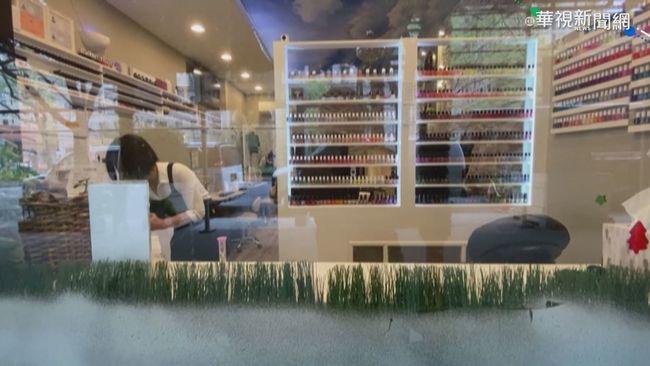 美近1/3國民接種 確診病例連3週減少! | 華視新聞