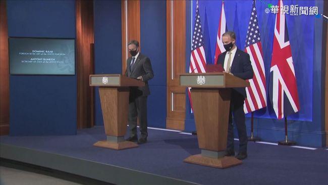 美國務卿釋善意 判與俄中改善關係   華視新聞