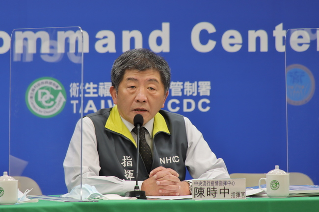 境外+6!台50多歲男泰洽公返台 入境發燒遭機場攔截 | 華視新聞