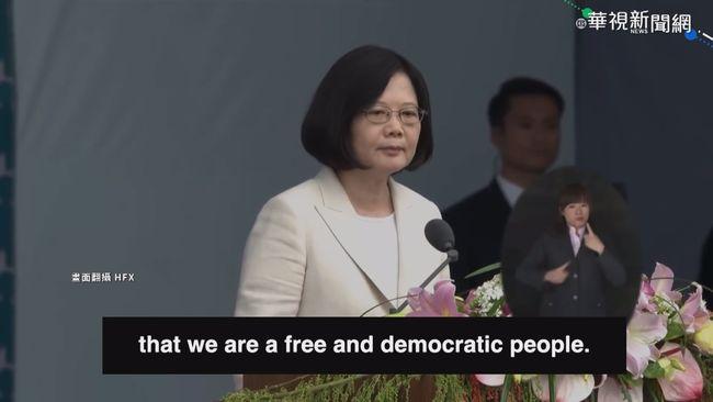 勇抗中國威脅 蔡總統獲頒「馬侃獎章」 | 華視新聞
