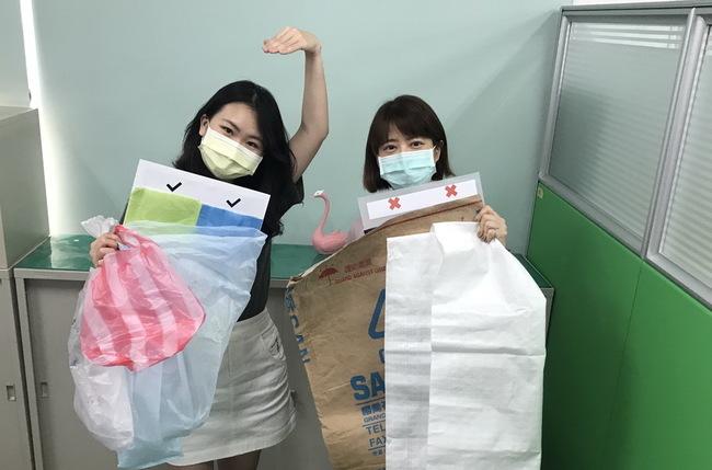 台南禁用不透明垃圾袋 宣導到年底.違者最重罰6000元 | 華視新聞