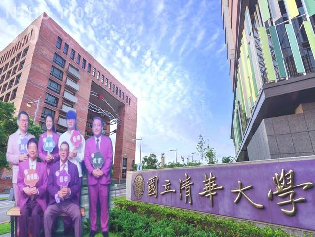 清大校友照「發紫」眾瘋傳 校方:不是P圖 | 華視新聞
