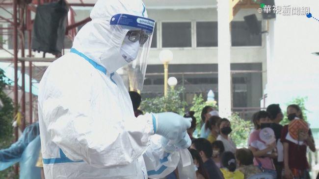 泰國病死數新高 確診連20天破千例 | 華視新聞