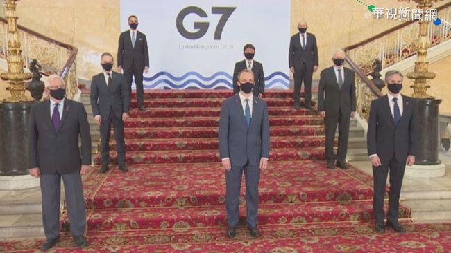 G7成員國外長大合照 討論中俄威脅   華視新聞