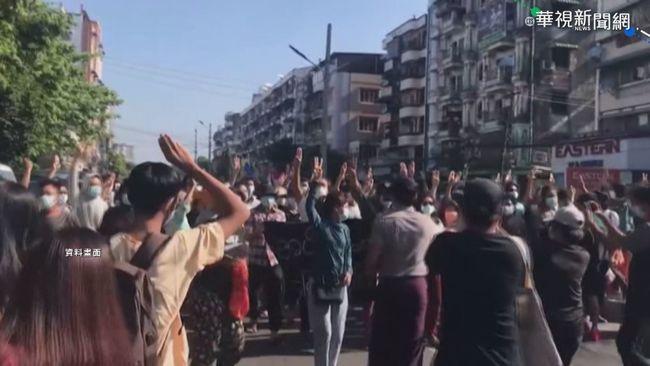 緬甸驚傳包裹炸彈! 議員.警察被炸死 | 華視新聞