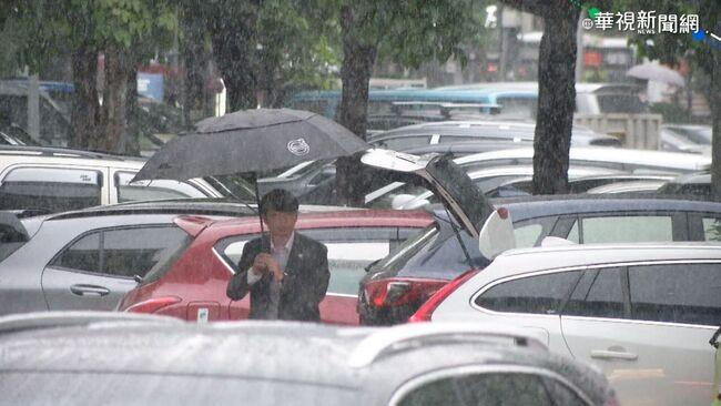 鋒面報到 北北基大雨特報、金馬濃霧特報 | 華視新聞