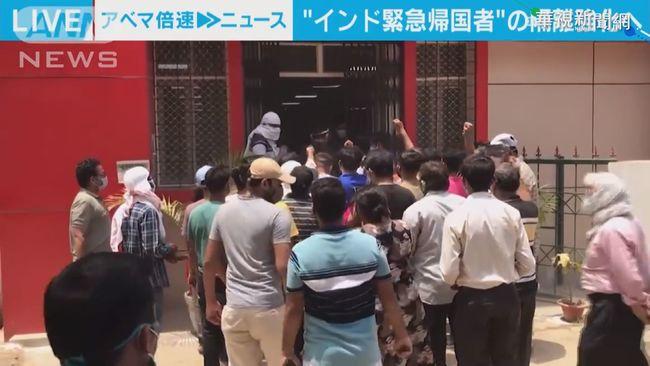 印度疫情全面失控 南韓急撤400僑民 | 華視新聞