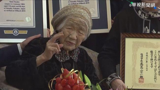 疫情燒不停 日本人瑞不參與聖火傳遞   華視新聞