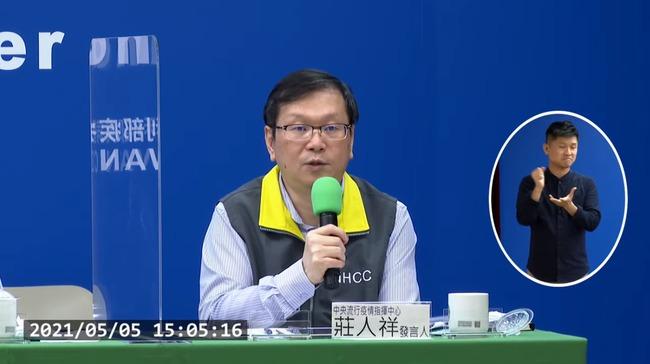 案1153機師自主健康管理還外出聚餐 最高可罰15萬元   華視新聞