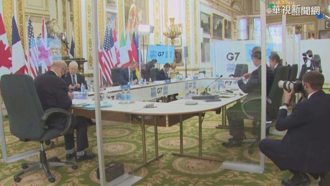 G7外長峰會 力挺台灣參與國際組織   華視新聞