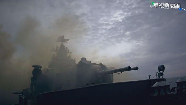 俄進亞速海實彈軍演 烏克蘭怒嗆挑釁   華視新聞