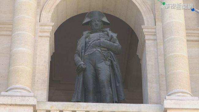 拿破崙逝世200週年 馬克宏將獻花致意   華視新聞