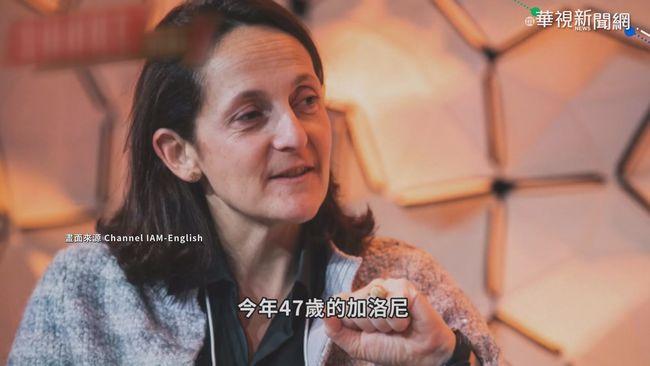 憑實力獲升遷 女性打破「職場天花板」 | 華視新聞