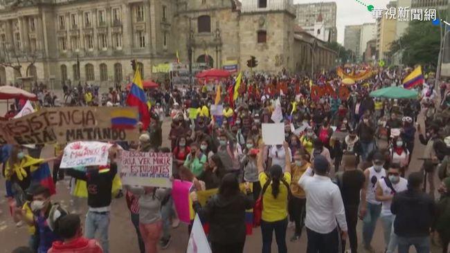 反加稅上街頭 哥倫比亞爆警民衝突 | 華視新聞