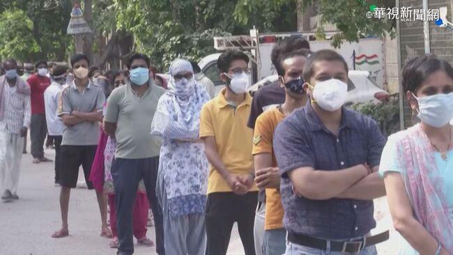 印度染疫人數飆高 鄰國尼泊爾也遭殃 | 華視新聞