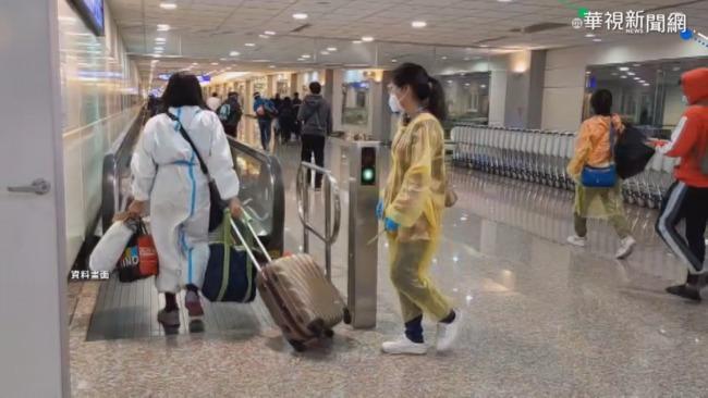 華航「清零計畫」啟動!機組員居檢延長至5天 | 華視新聞