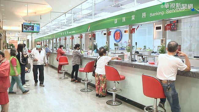 郵局每天加班20分鐘「年薪才67萬」 他喊:加薪4800不為過 | 華視新聞