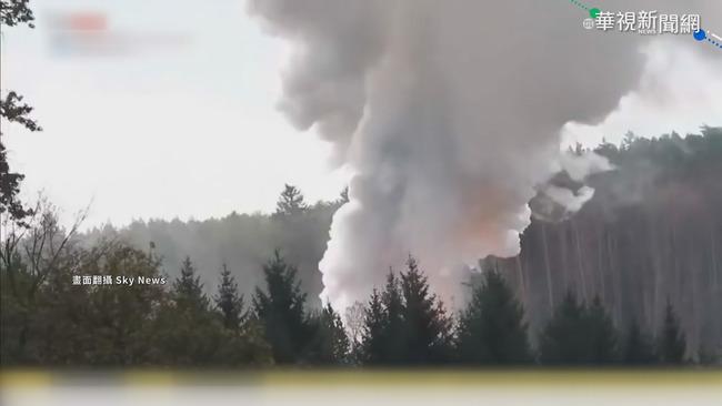 涉軍火庫爆炸案 捷克驅逐俄國外交官   華視新聞