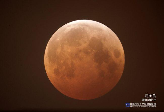 月全食逢最大滿月!氣象局揭26日「血月」精華觀測時間 | 華視新聞