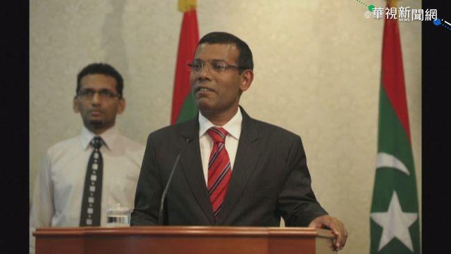 馬爾地夫議長遭炸彈攻擊 目前傷勢不明 | 華視新聞