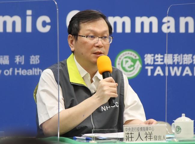 AZ疫苗單日6461人接種 嚴重不良反應增2例 | 華視新聞