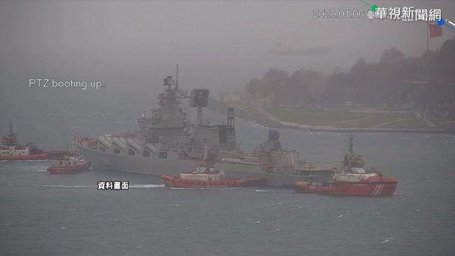 日防衛省證實 4艘俄軍艦航向東海 | 華視新聞
