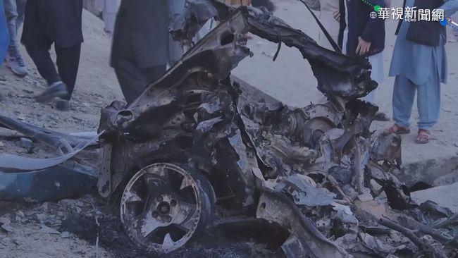 阿富汗學校遭恐攻! 至少釀55死150傷 | 華視新聞