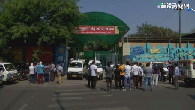 印度疫情燒不停 各地封城措施再升級   華視新聞