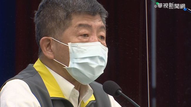 台人從馬來西亞買船開回台灣 陳時中曝檢疫時間 | 華視新聞