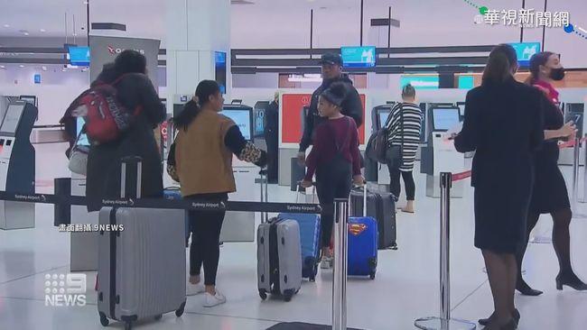 雪梨疫情趨緩 紐澳恢復旅遊泡泡! | 華視新聞