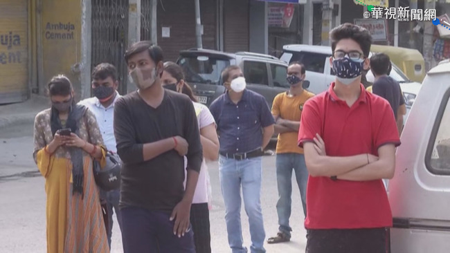 我駐印度代表處確診再+1 累計已8人染疫   華視新聞