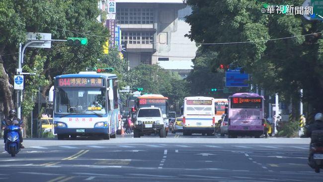北市公車5項投訴高達4千件 民怨第1名是「這個」   華視新聞