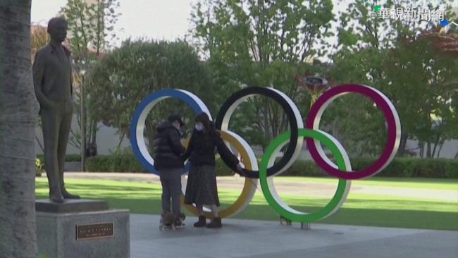 「取消東奧」聲浪不斷 國際奧委會:一定會如期舉行   華視新聞