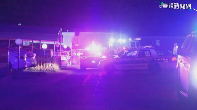 美科羅拉多州槍擊7死 嫌行凶後自戕   華視新聞