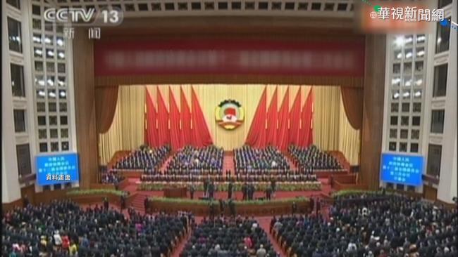 中共建黨百年 中國統戰議題再起?   華視新聞