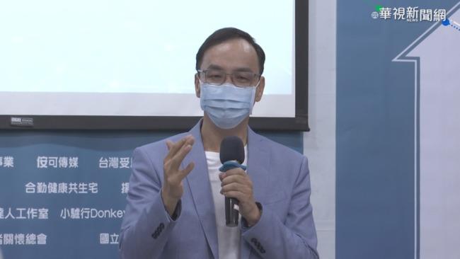 最後報名機會! 朱立倫:WHA應該聽見台灣的聲音   華視新聞
