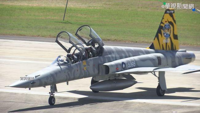 改善飛安 空軍下令禁教官「空中謾罵」 | 華視新聞