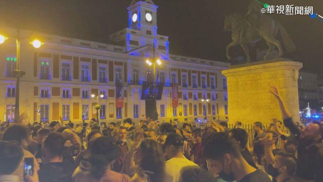 德國.西班牙逐步解封 民眾湧街頭慶祝 | 華視新聞