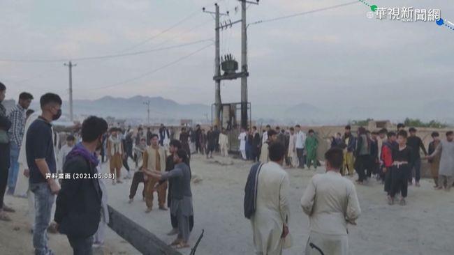 阿富汗又爆炸 公車遭襲擊11死數十傷 | 華視新聞