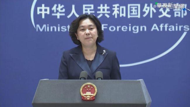 G7.美國挺台參與WHA 中國批「政治謊言」 | 華視新聞
