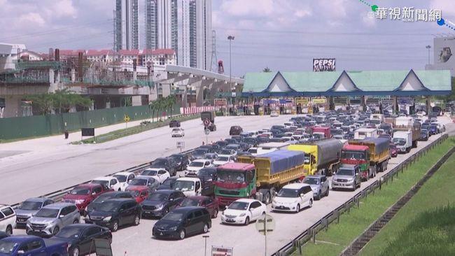 疫情又回溫 馬來西亞再度全國封城   華視新聞