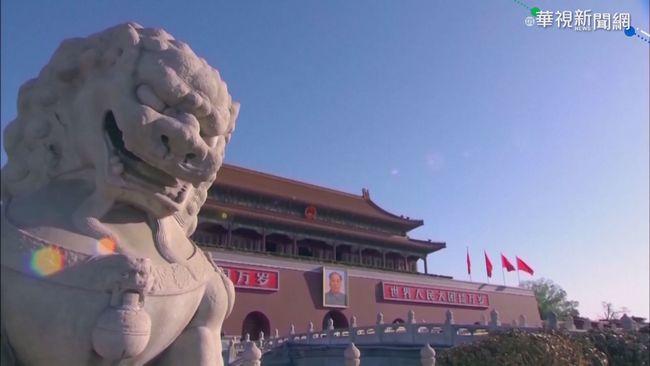 中國第7次人口普查出爐 人口突破14億   華視新聞