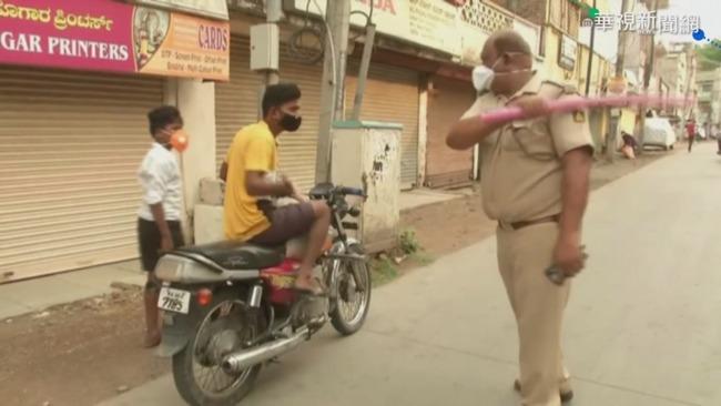 印度多地區封城 違規遭警棍棒伺候 | 華視新聞