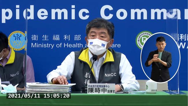 台灣進入社區感染 陳時中:口罩戴好就是很好的防線 | 華視新聞