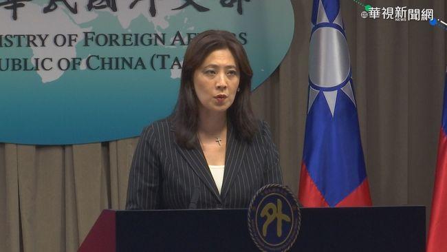 中國稱「為台做好安排」 我外交部斥:中國無權代勞 | 華視新聞