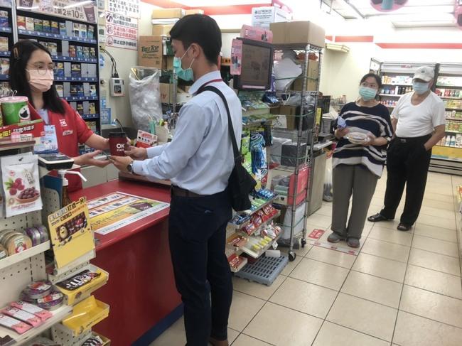 7-11暫停開放洗手間!超商、賣場最新防疫措施一次看   華視新聞