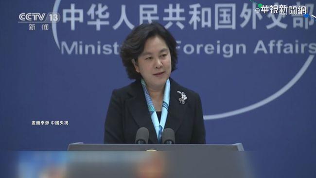 台灣未獲邀WHA 中國:民進黨造成的 | 華視新聞